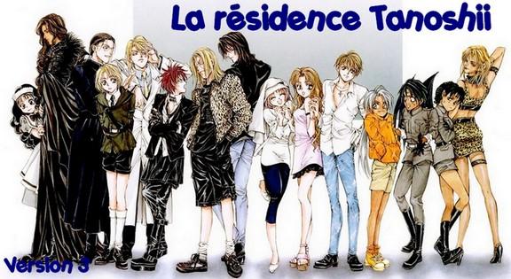La résidence Tanoshii