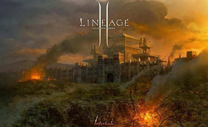 Nouveau serveur : Ce que vous attendez d'un serveur Lineage II !!