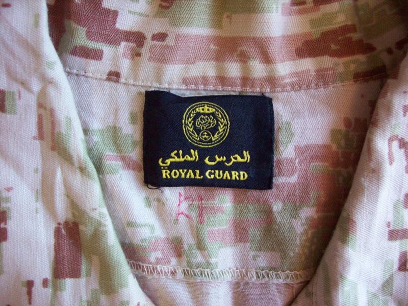 Royal Saudi Land Forces 100_2415