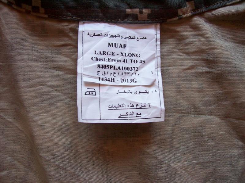Royal Saudi Land Forces 100_2421