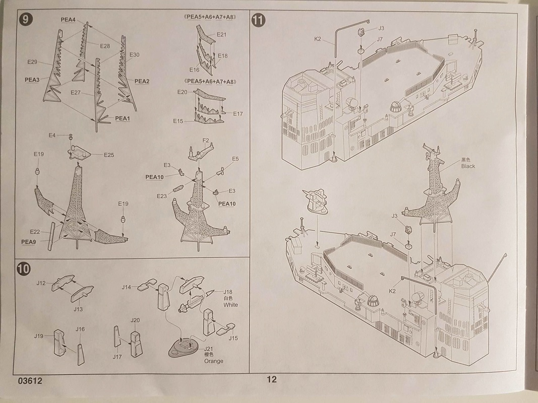 Destroyer de classe Sovremenny Trumpeter 1/200 + Tourelle résine et PE...  20179910