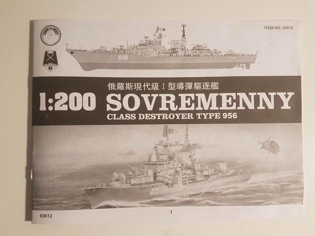 Destroyer de classe Sovremenny Trumpeter 1/200 + Tourelle résine et PE...  20196413