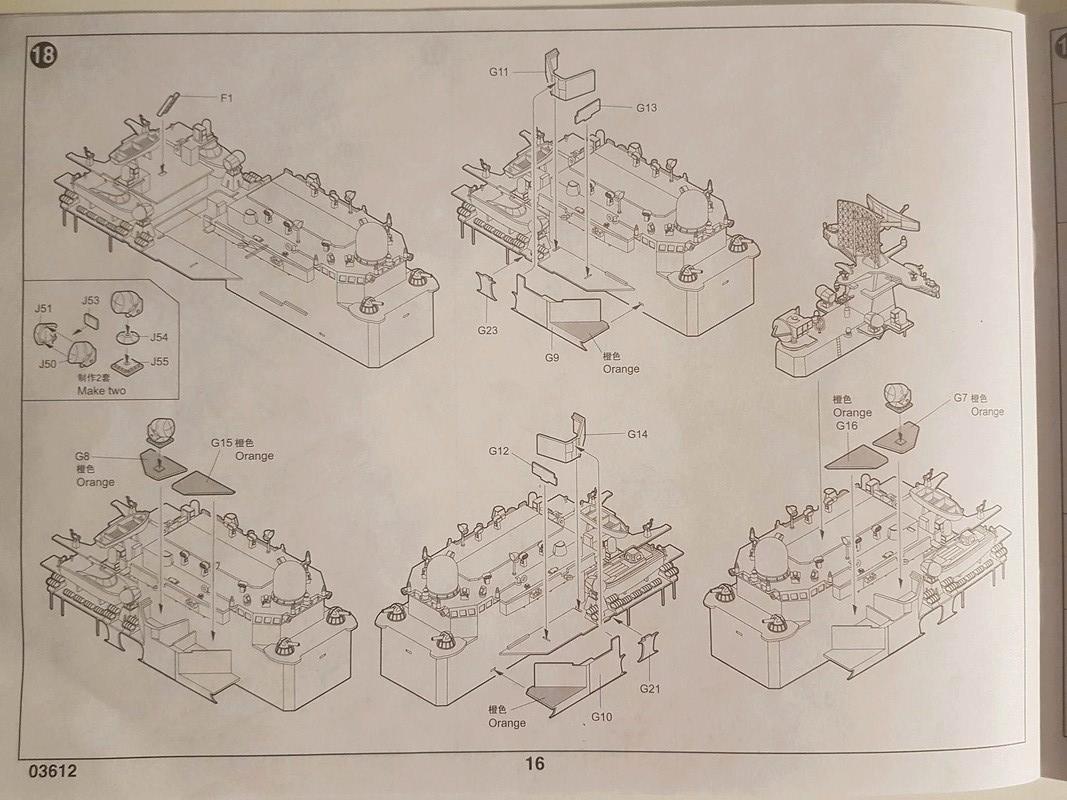 Destroyer de classe Sovremenny Trumpeter 1/200 + Tourelle résine et PE...  20196414