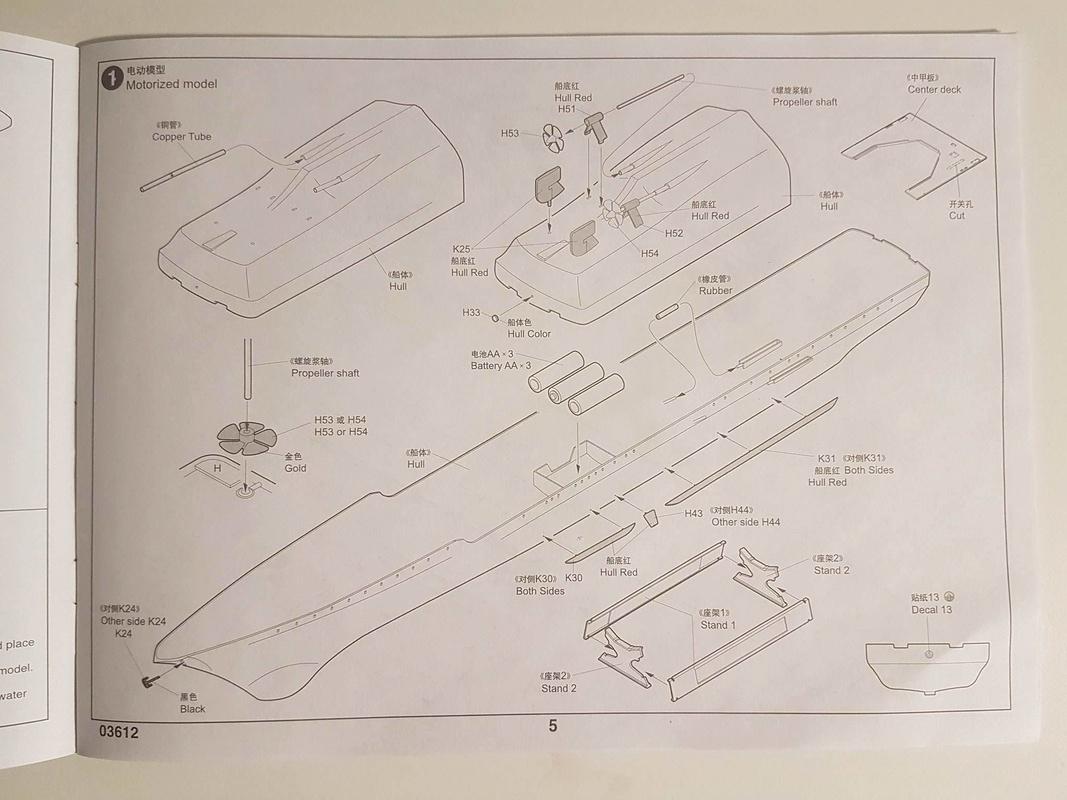 Destroyer de classe Sovremenny Trumpeter 1/200 + Tourelle résine et PE...  20205711