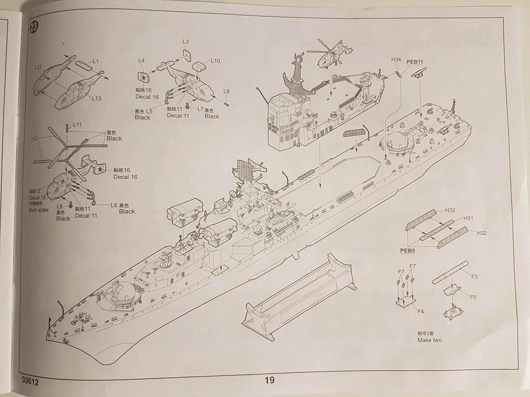Destroyer de classe Sovremenny Trumpeter 1/200 + Tourelle résine et PE...  20205811