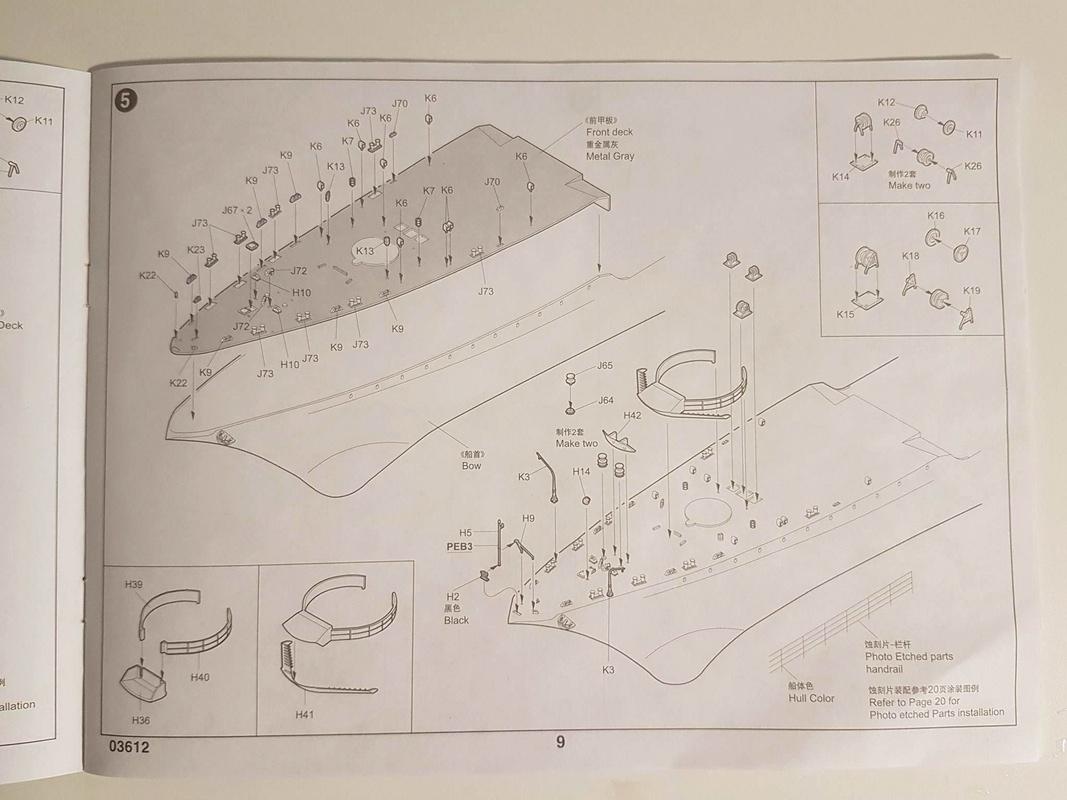 Destroyer de classe Sovremenny Trumpeter 1/200 + Tourelle résine et PE...  20205910