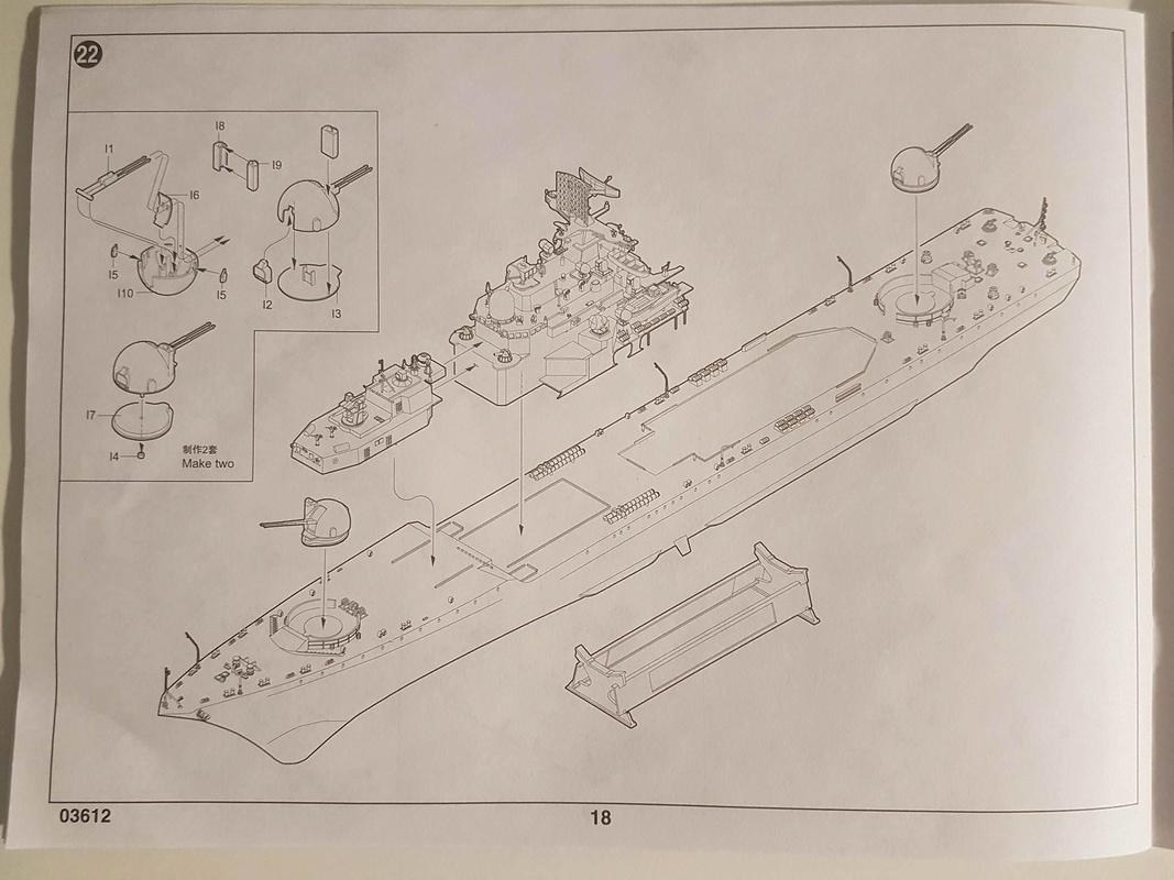 Destroyer de classe Sovremenny Trumpeter 1/200 + Tourelle résine et PE...  20216610