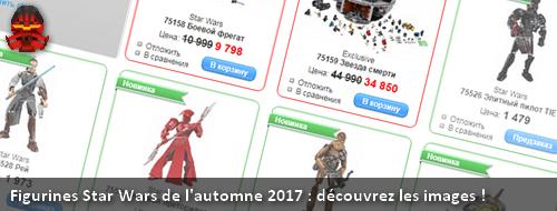 [Produits] Figurines Star Wars de l'automne 2017 : découvrez les images ! Tlj-ca10