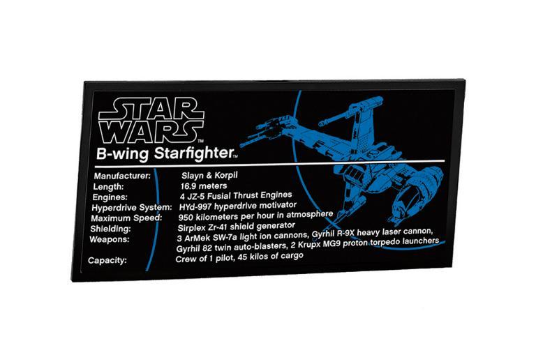 LEGO STAR WARS - 10227 - UCS B-Wing Starfighter  10227-12