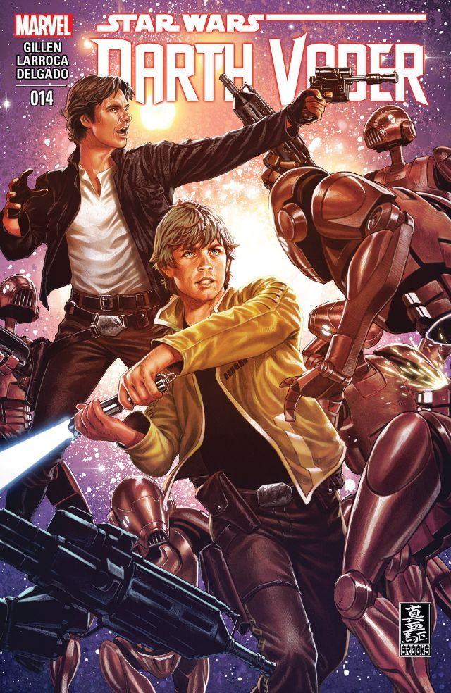 Marvel Comics US STAR WARS: VADER DOWN  14b10
