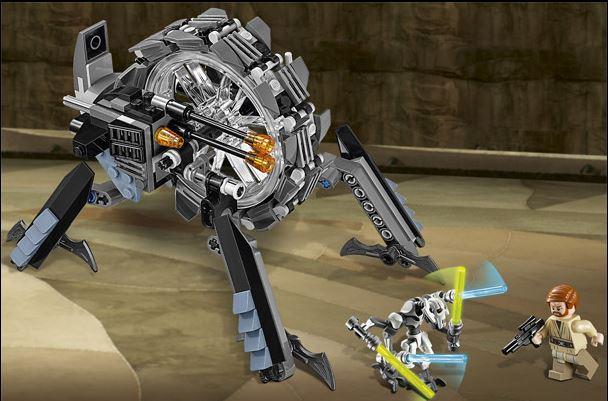 LEGO STAR WARS - 75040 - General Grievous Wheel Bike. 75040013