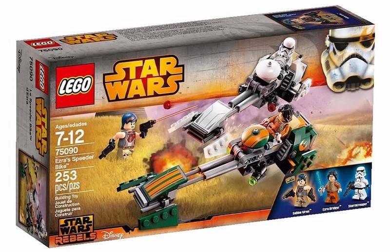 LEGO STAR WARS REBELS - 75090 - Ezra's Speeder Bike 75090016