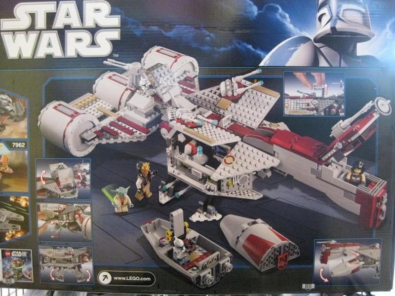 LEGO STAR WARS - 7964 - Frégate de la république 7964_018
