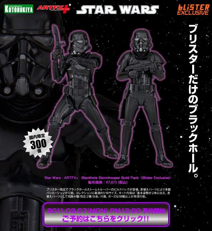 Kotobukiya - Blackhole Stormtroopers  - Artfx+ Blackh11