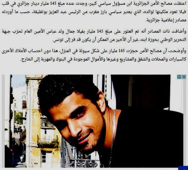 Le prix  a payer pour la démocratie  ثمن و كلفة الديمقراطية Mimoun24