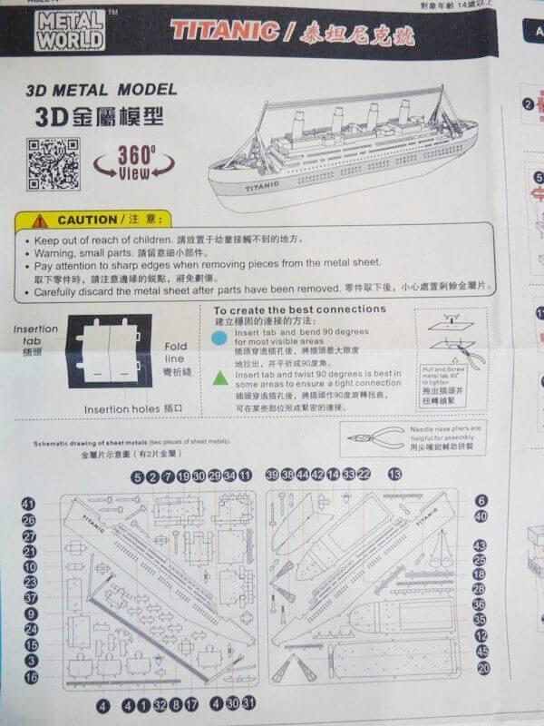 Titanic 3D métal kit au 1/2000 ème T000410