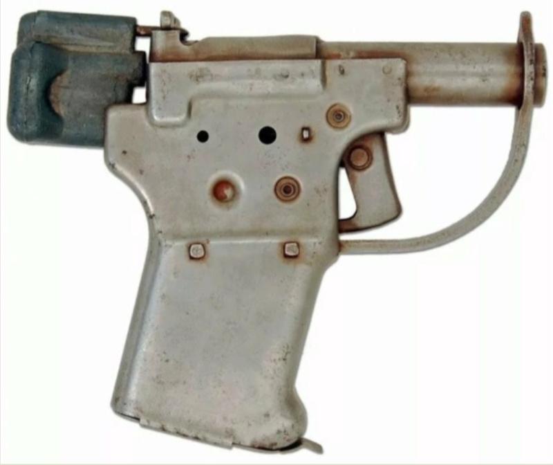L'arme la plus laide du monde Captu564