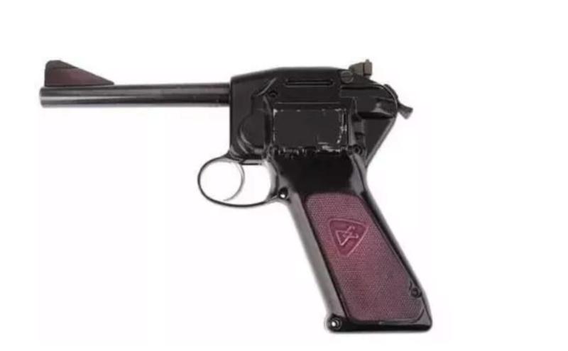 L'arme la plus laide du monde Captu565
