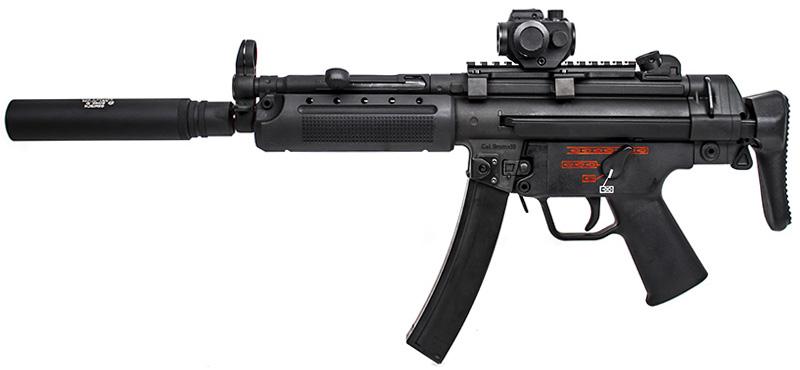 armes que vous ne pouvez pas avoir  Mp5210