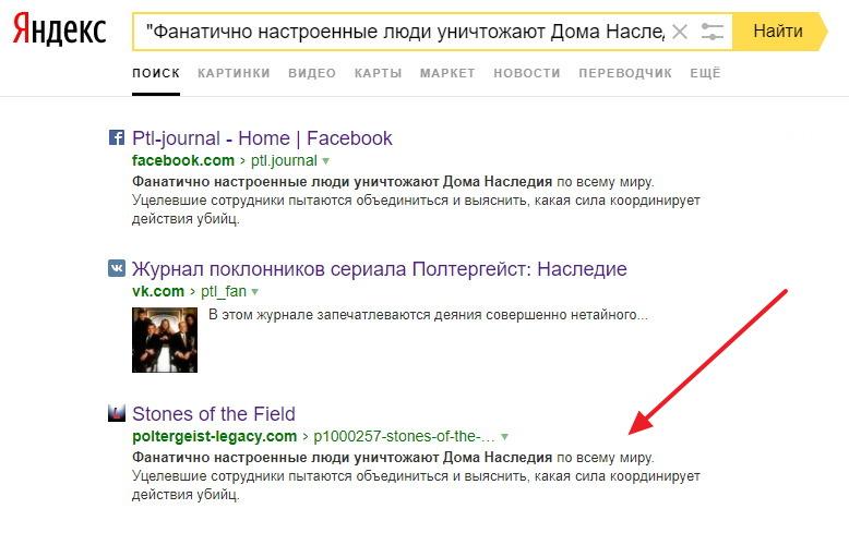 Поисковики не воспринимают раздел Публикации Image_11