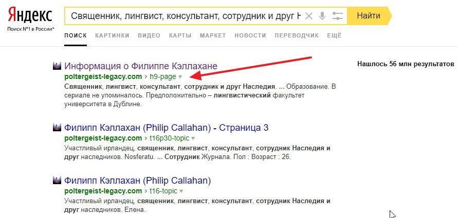 Поисковики не воспринимают раздел Публикации Image_13