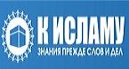 КРАСОТА И ДОСТОИНСТВО ТАУХИДА - Портал Ava_ba12