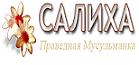 КРАСОТА И ДОСТОИНСТВО ТАУХИДА - Портал New_lo11