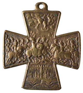 Cruz de San Ulrico y San  Benito. (F. /Clase III.B.) [ Pec034 / S-XVIII] Dsc_0620