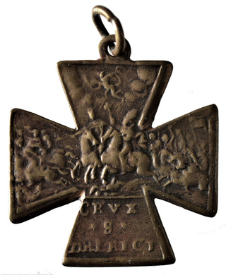 Cruz de San Ulrico con San Benito y Santa Afra. (F. /Clase III. A.) [ Pec037/S-XVIII ] Dsc_0625