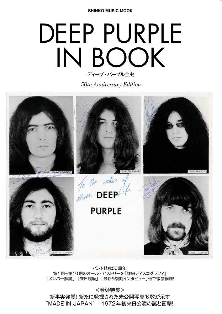 DEEP PURPLE  les livres 61bwcv10