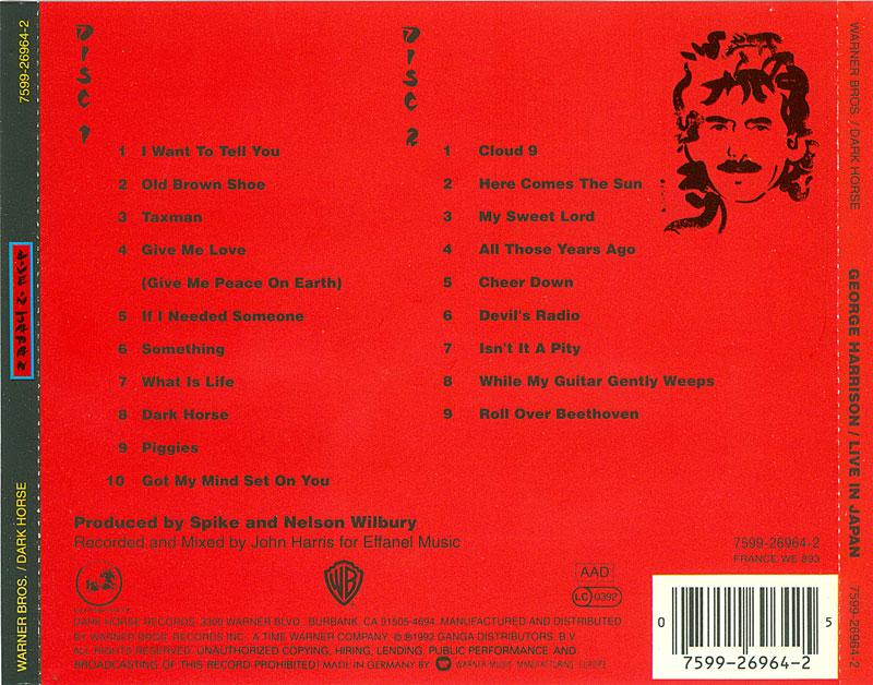 Live in Japan (George Harrison) George10