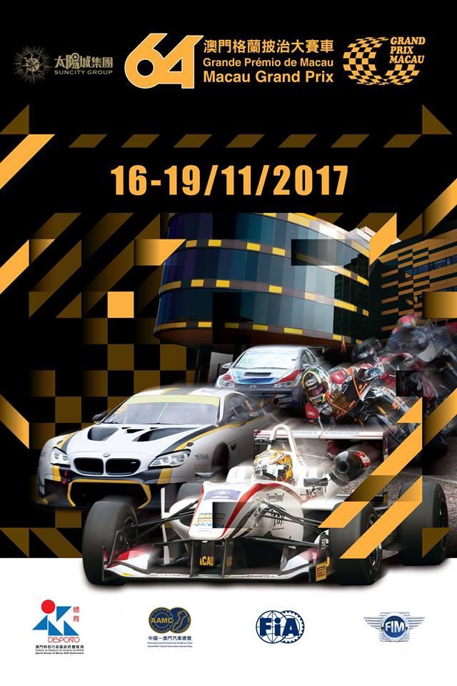 [Road Racing] GP Macau 2017  Macau10