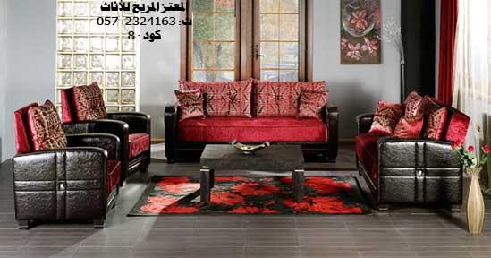 ارقى تصميمات  أنتريه مودرن -2017 00811