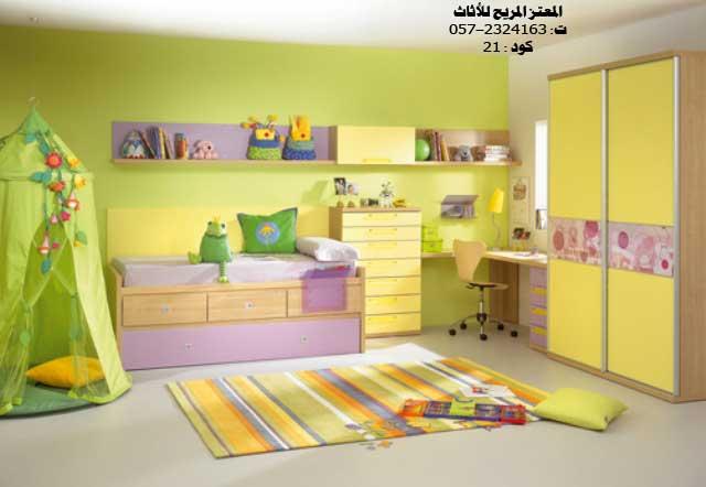 اروع غرف اطفال مودرن 2017 02110