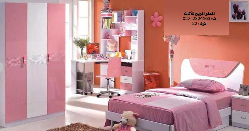 اروع غرف اطفال مودرن 2017 02210
