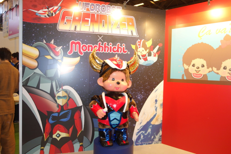 Japan Expo 2017 Dsc01952