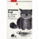 [Miyazawa, Kenji] Le bureau des chats 51xrqf10