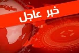 عاجل وزارة التربية تقرر منح 5 درجات على سؤال الحديث التعاون بين المسلمين  10