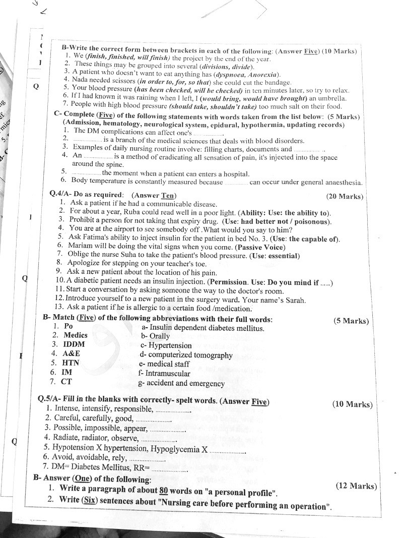 أسئلة اللغة الانكليزية للفروع المهنية واعدادية التمريض والقبالة والتوليد 2017  226