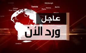 عاجل وزارة التربية تقرر منح 5 درجات على سؤال الحديث التعاون بين المسلمين  Ooooo11