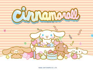 Kawaiii mascottes Cinnam10