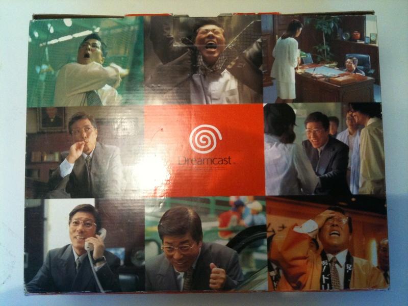 [ESTIM] Console Dreamcast japonaise complète en boite Img_0519