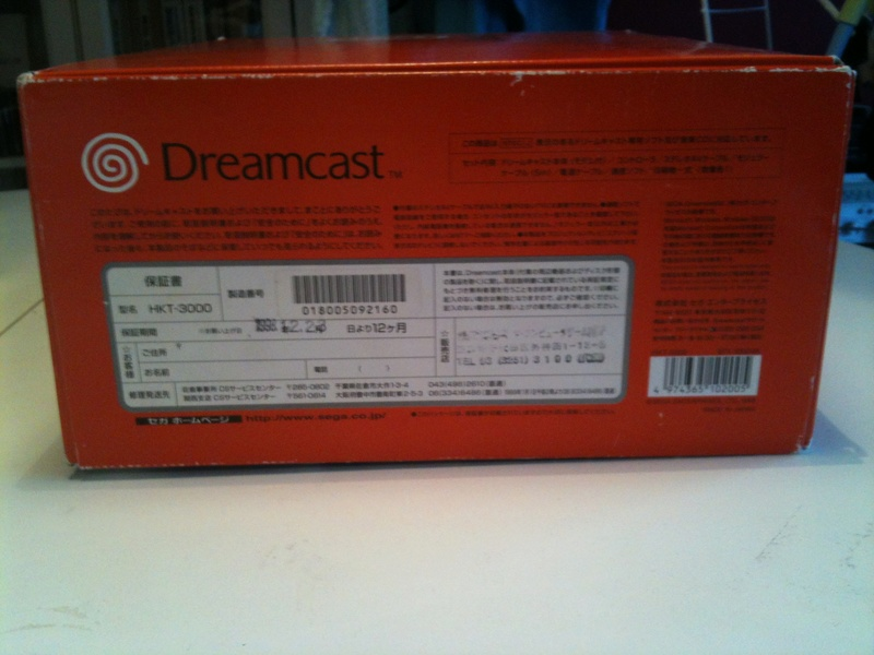 [ESTIM] Console Dreamcast japonaise complète en boite Img_0520