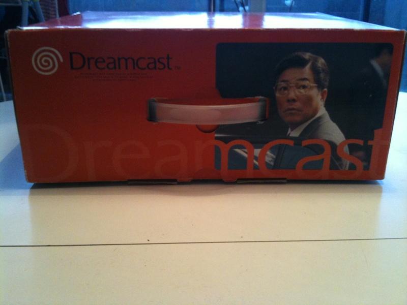 [ESTIM] Console Dreamcast japonaise complète en boite Img_0521