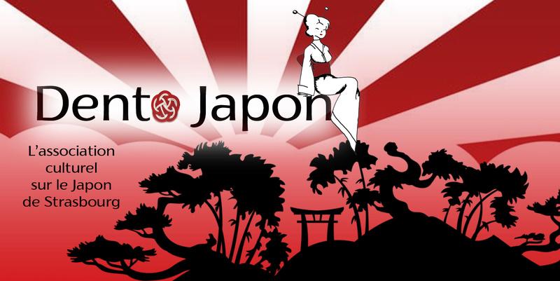Dento Japon l'association de Strasbourg Facebo10