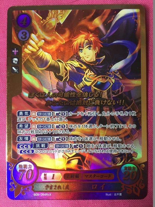 Fire Emblem jeu de cartes Cipher - Page 2 Img_5510