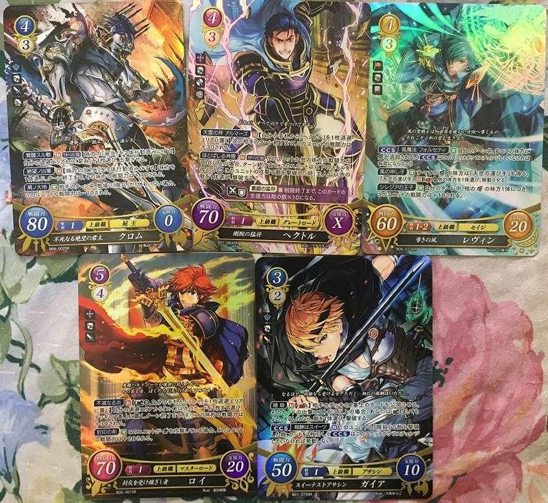 Fire Emblem jeu de cartes Cipher - Page 5 Img_5910