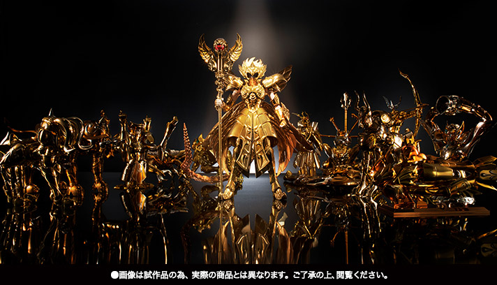 Ophiuchus special edition tamashii Item0410