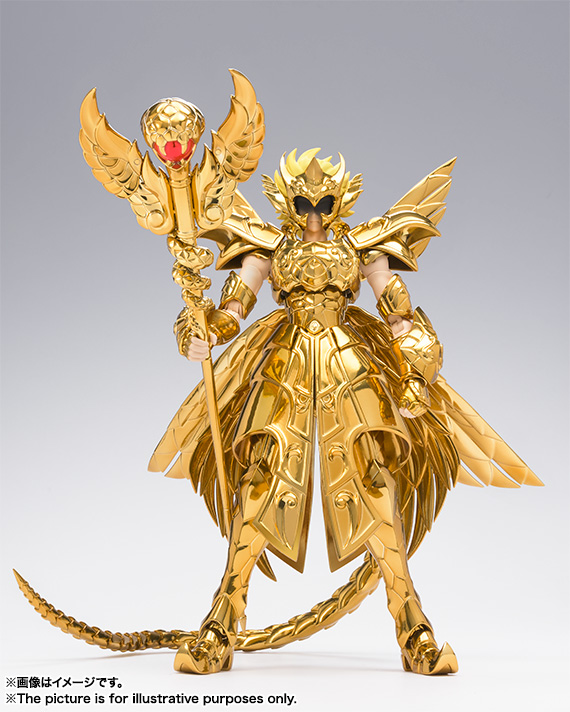 Ophiuchus special edition tamashii Item0420
