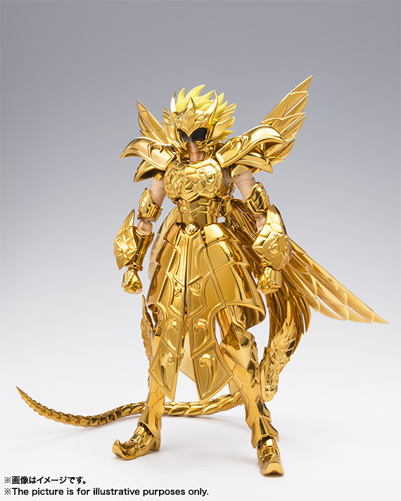 Ophiuchus special edition tamashii Item0421